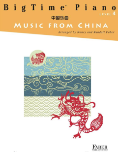 Music From China: a new book of lovely pieces for piano!